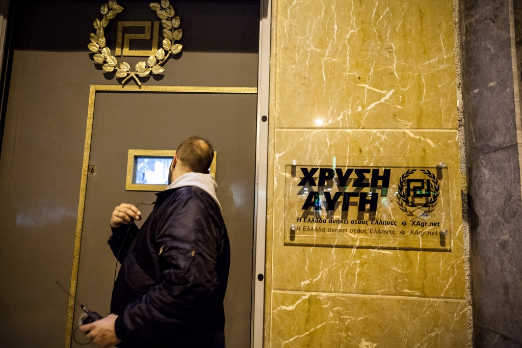 Main entrance at the new offices of the ultra nationalist Golden Dawn party.