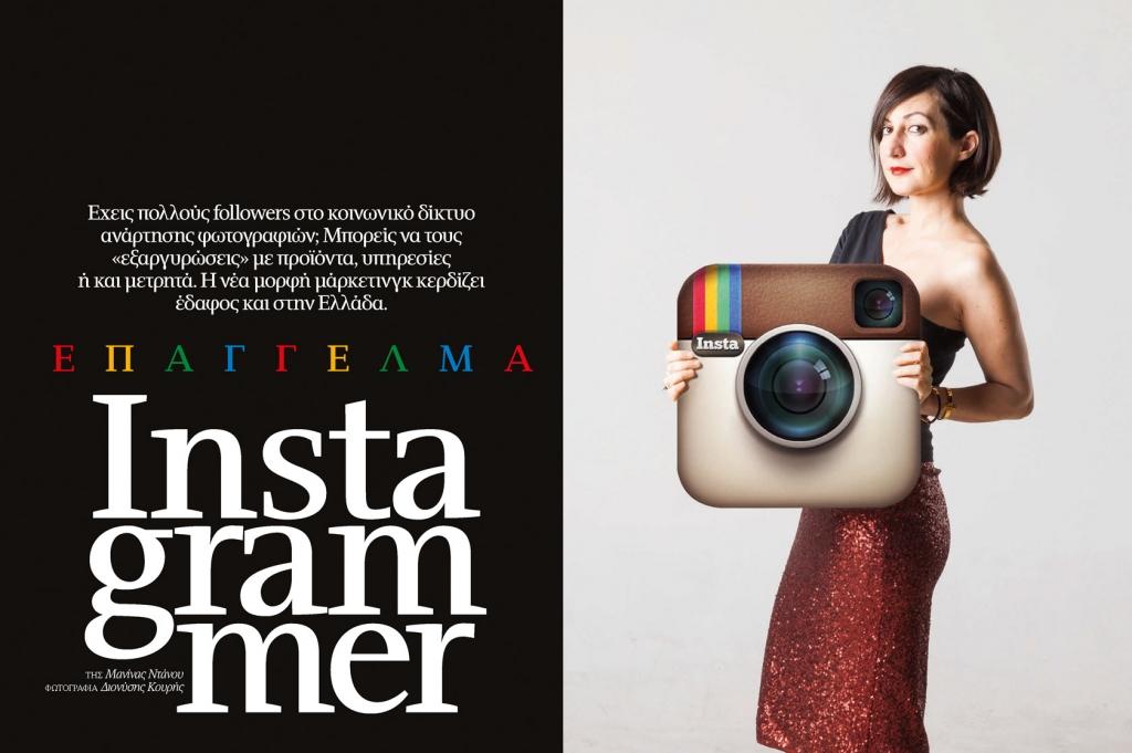 K magazine/Chryssa Oikonomopoulou