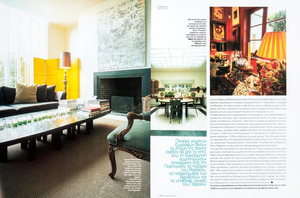 Maison Figaro/Gerard Watelet fashion designer