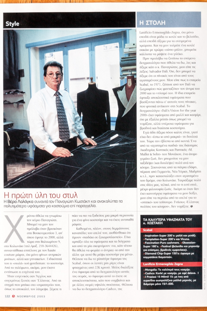 Status magazine/Panagiotis Kostakis haute couture