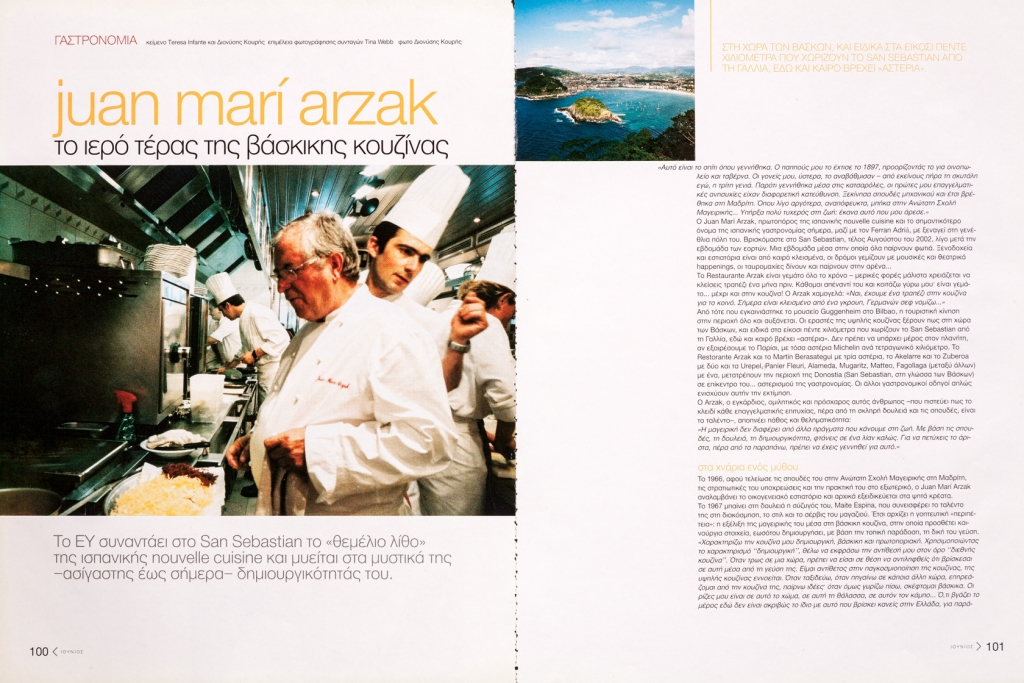EY magazine/Spanish chef Juan Mari Arzak