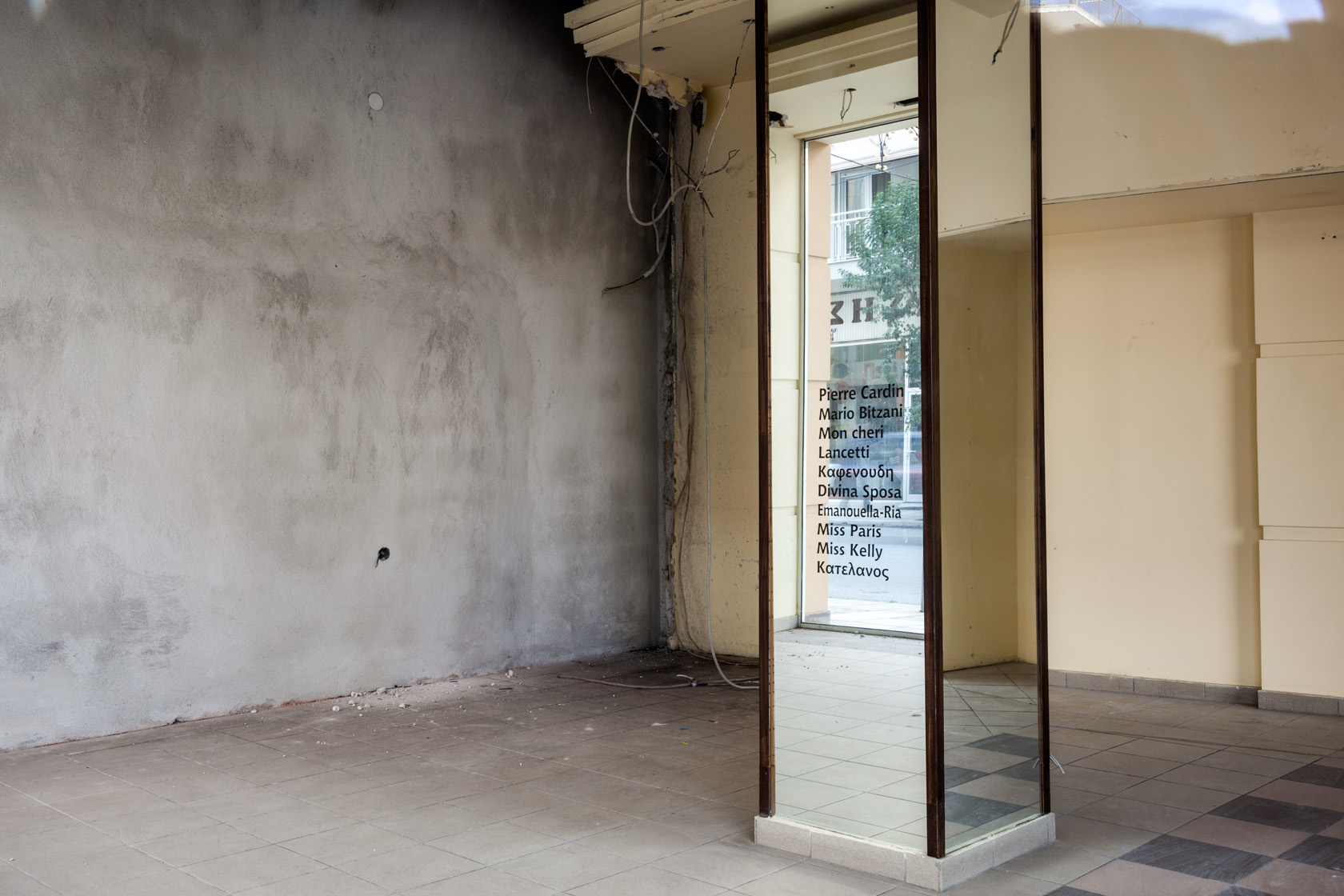 A closed wedding shop at the commercial neighbourhood of Veria in northern Greece.