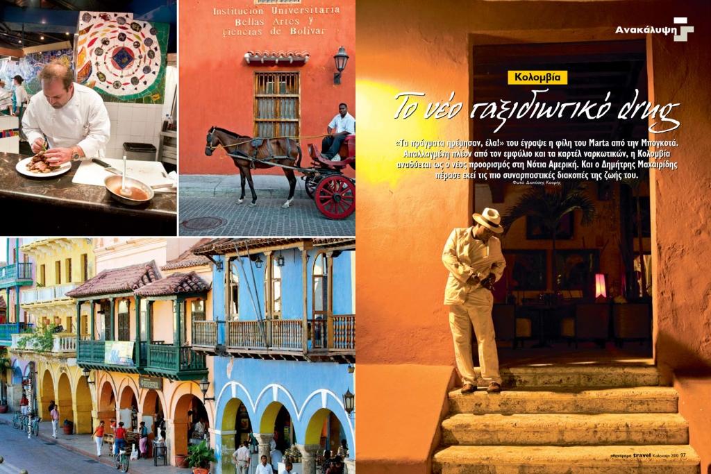 Ahinorama Travel/Colombia