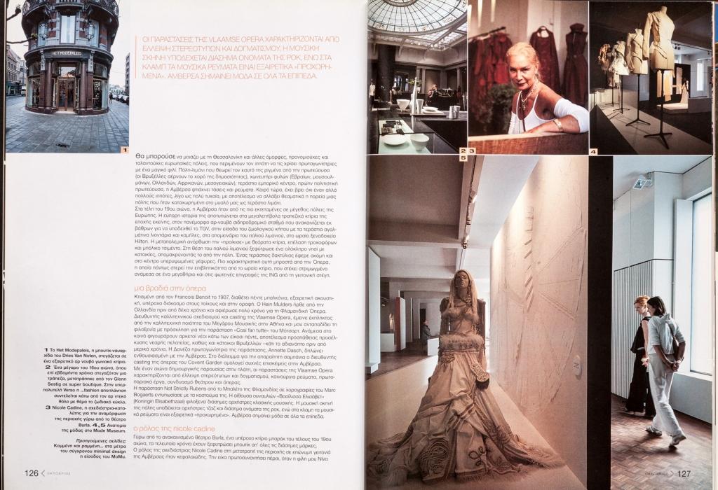 EY magazine/Antwerp