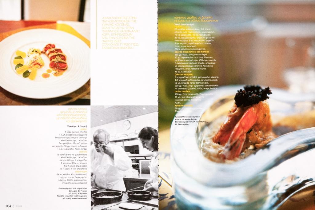 EY magazine/Spanish chef Juan Mari Arzak